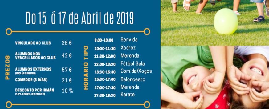 campus_deportivo_cluny_santiago